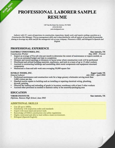 Resume Skills Exles Laborer How To Write A Resume Skills Section Resume Genius
