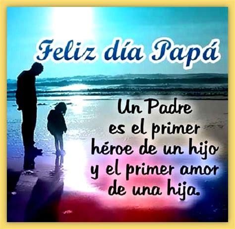 imagenes de amor para el dia del padre frases para felicitar por el dia del padre hermosos