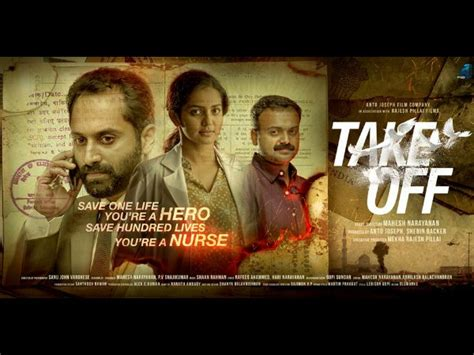 film it aparat nivin pauly kunchacko boban others laud parvathy