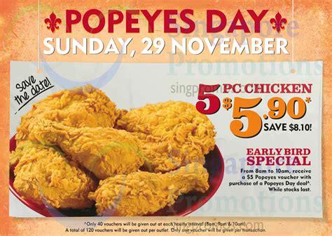 Popeyes Chicken Gift Card - popeyes 5 90 5pcs chicken one day promo 29 nov 2015