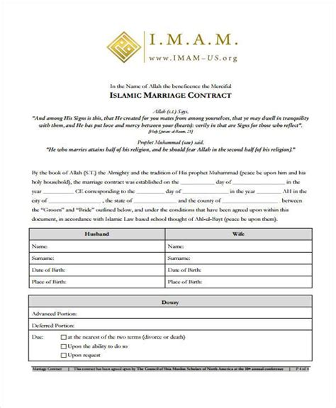 islamic marriage contract 7 marriage contract form sles free sle exle
