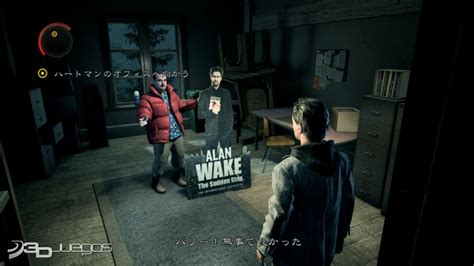 alan walker xbox 360 alan wake para xbox 360 3djuegos