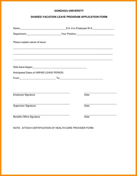 employee sick leave form template template sick leave form template