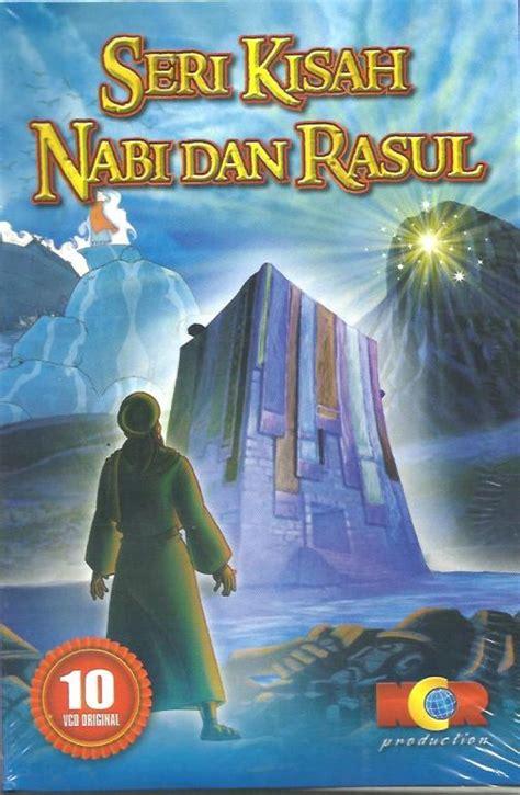 link download film sejarah islam judul film kisah nabi yusuf seri kisah nabi 187 187 toko