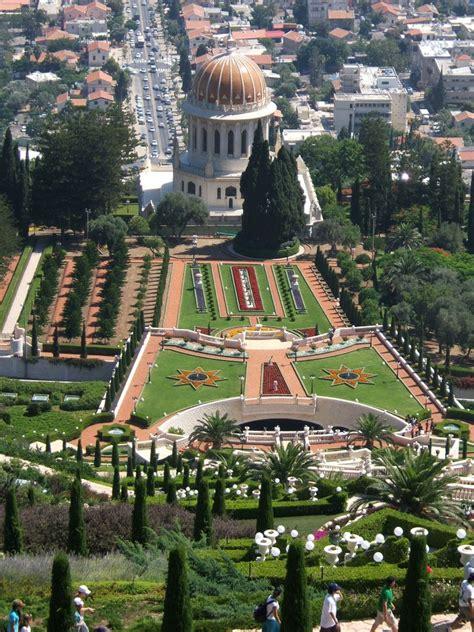 bahai world centre  haifa haifa israel