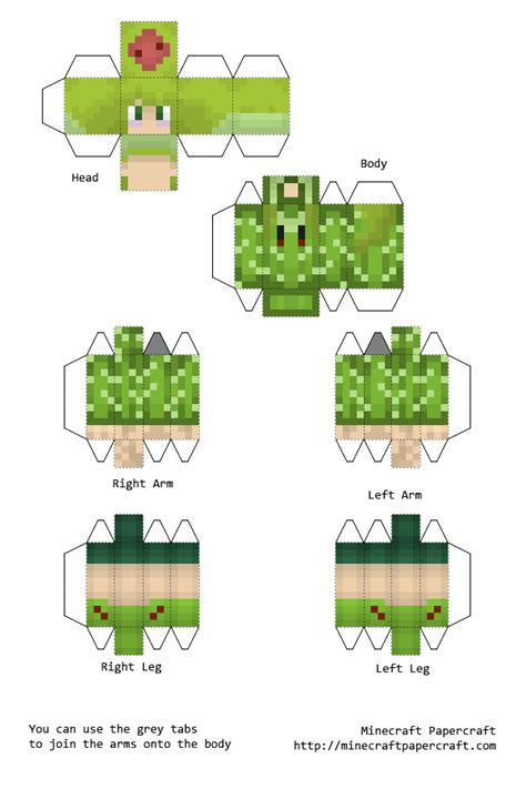 Planet Minecraft Papercraft - cactus goldigger 85 request papercraft included