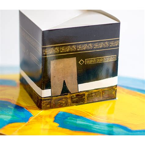 playing with pop ups the surah al feel pop up play book shade 7 publishing