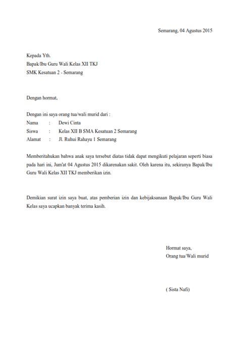Contoh Surat Izin Sekolah Karena Sakit by Contoh Surat Izin Tidak Masuk Sekolah Karena Ada Acara