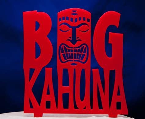 big kahuna boat big kahuna birthday cake topper big kahuna luau cake topper