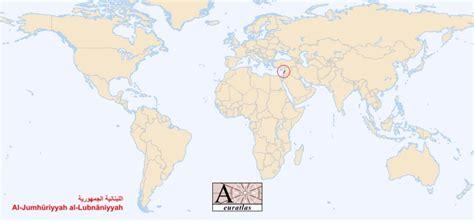 world map lebanon world atlas the sovereign states of the world lebanon