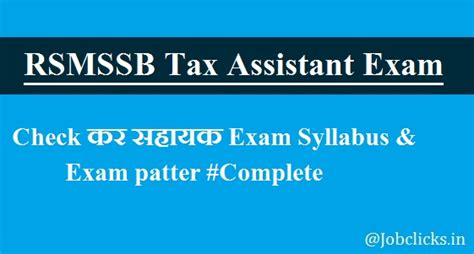 pattern making assistant jobs rsmssb tax assistant syllabus 2018 rajasthan कर सह यक
