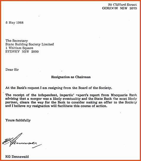 proper resignation letter moa format