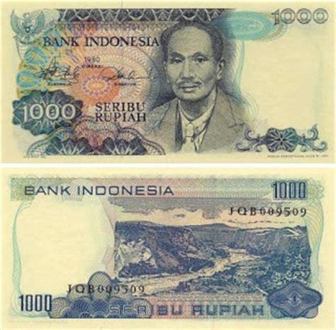 Uang Rp 1000 Tahun 1958 kumpulan gambar uang 1000 rupiah indonesia dari zaman dulu hingga sekarang ainisastra