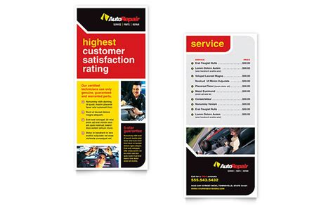 pages rack card template auto repair rack card template design