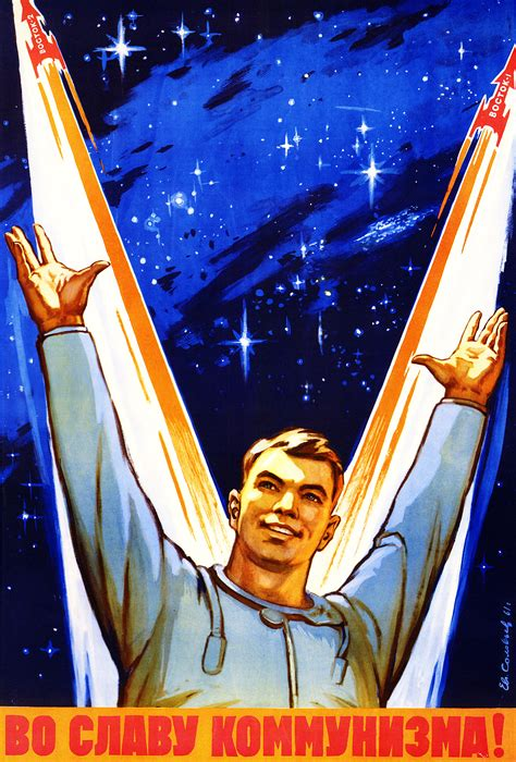 russian in space propaganda posters of soviet space program part 2 183 russia travel