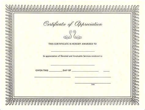 template for certificate of recognition blank template for certificate of appreciation templates