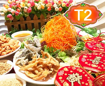 new year reunion dinner 2018 takeaway new year reunion celebratory lunch dinner and cny
