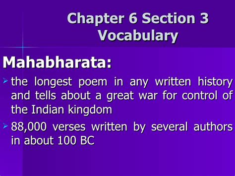 vocabulary section chapter 6 section 3 vocabulary