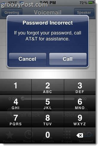 reset voicemail password at t wireless how to fix iphone error message password incorrect enter