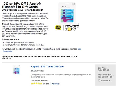 Reward Zone Walmart Gift Card - last minute stocking stuffers 50 itunes gift card for 40 delivered through email 3