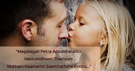 dad daughter tamil movie quotes father daughter sentiment songs in tamil movies free