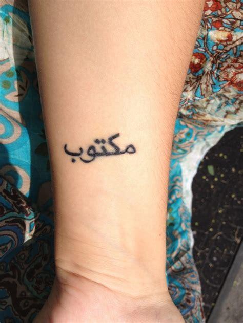 maktub tattoo maktub it s written