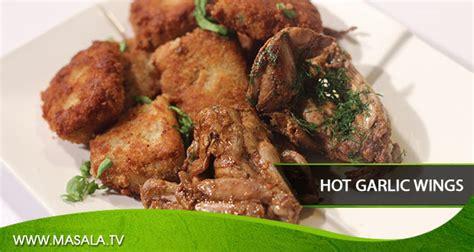 hot wings recipe masala tv garlic wings archives masala tv