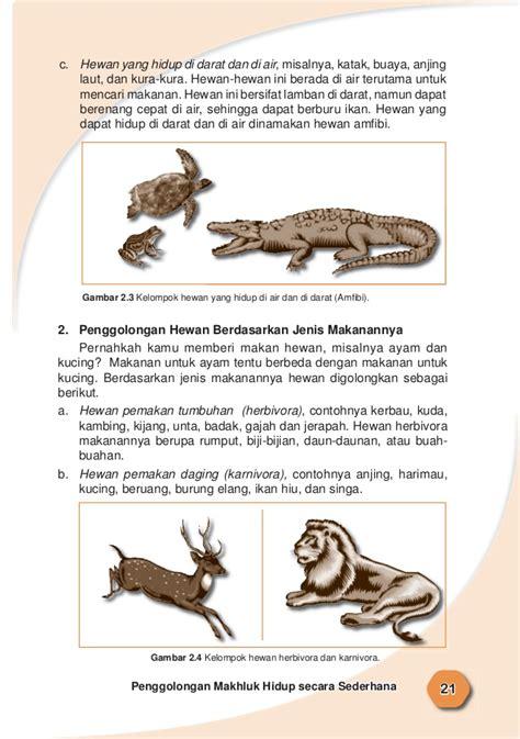 Ilmu Pengetahuan ilmu pengetahuan alam