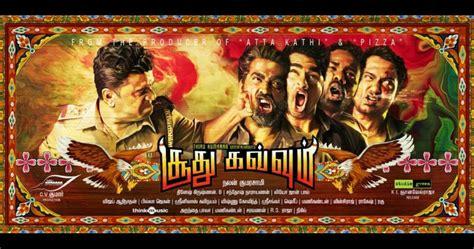 film soekarno 2013 full movie download full hd movies download soodhu kavvum 2013 tamil film