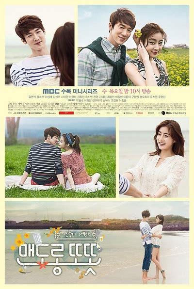 film korea terbaru warm and cozy 187 warm and cozy 187 korean drama