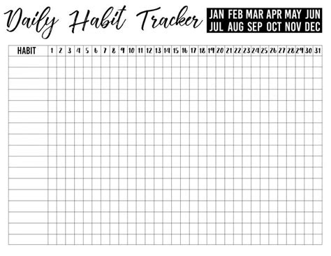 Daily Habit Tracker Sarah Halstead Daily Habit Tracker Template