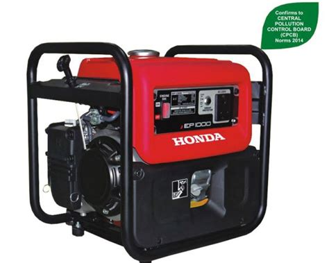 honda portable genset model ep invertors ups