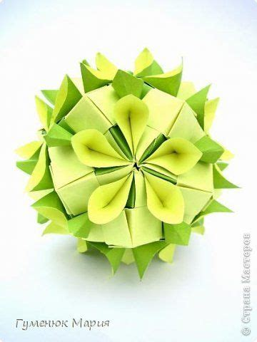 Carambola Flower Origami Written - 347 best images about modular origami on