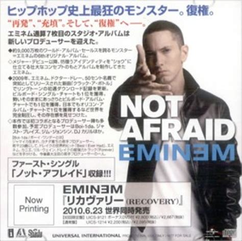 eminem lyrics not afraid im not afraid eminem quotes quotesgram