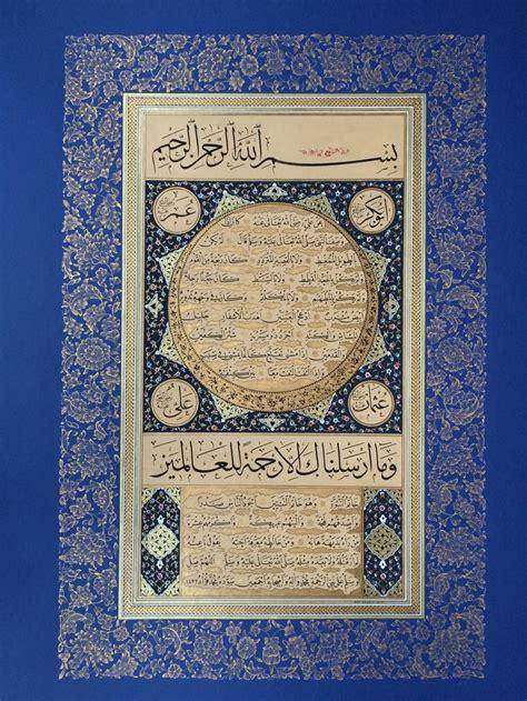 prayer rug in arabic 214 best hilye i şerif images on islamic prayer rug and islamic calligraphy