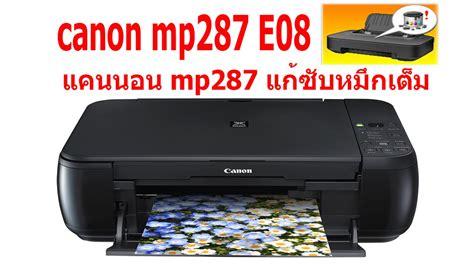 reset canon mp287 not responding canon mp287 e08 ร เซ ตซ บหม กเต มแคนนอน youtube