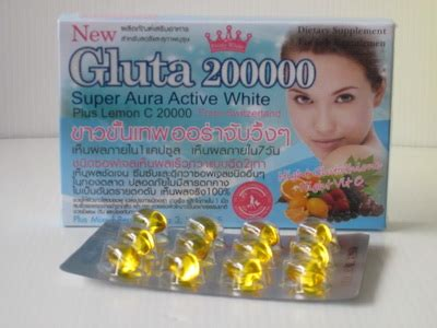 Cherry Spa Gel By Syb With Gluthation pretty white gluta 200 000mg rm120 00