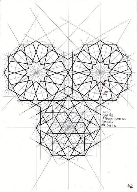 figuras geometricas sagradas pin de igm en geometria pinterest geometr 237 a geometr 237 a