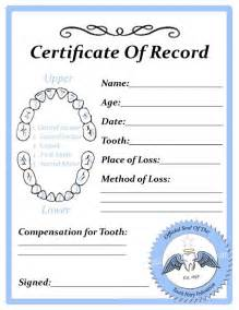 Free Tooth Certificate Template by Tooth Certificate Kid Stuff