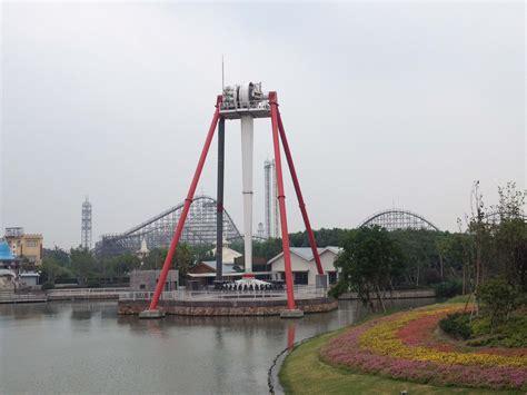gyro swing happy valley shanghai gyro swing