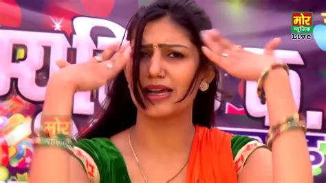sapna choudhary youtube video sapna choudhary latest sexy and hot dance 2017 new live