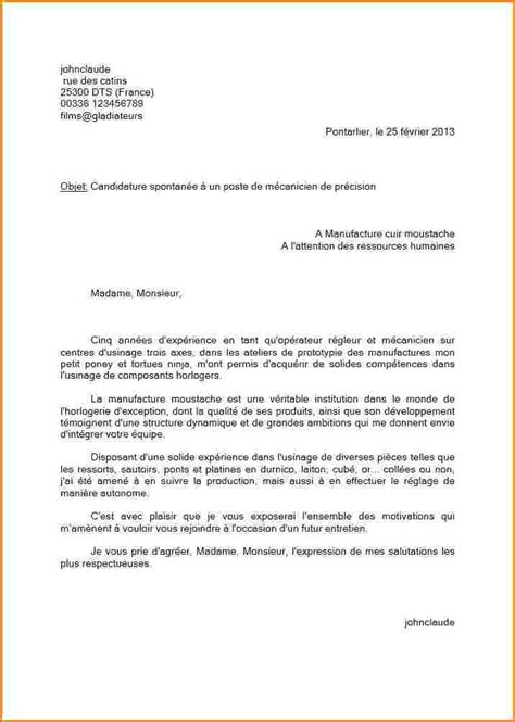Exemple De Lettre De Motivation Horlogerie 10 Lettre De Motivation Candidature Spontan 233 E Premier