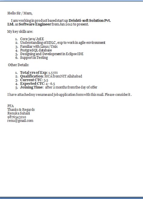 how to make good cover letter