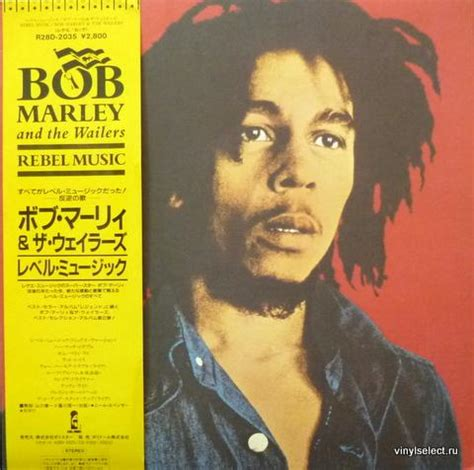 bob marley a biography greenwood biographies series by a christmas carol lesson plan teaching unit