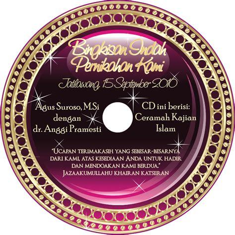 Cd Dvd Vcd Holder Tempat jasa percetakan undangan cd nikah walimatul ursy
