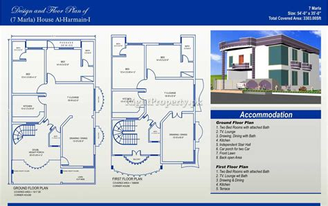 home design plans pakistan 1 kanal 10 marla houses layout plan al haram city builders