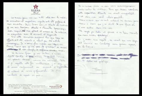 Exemple Lettre De Motivation Koh Lanta Modele Lettre De Motivation Pour Koh Lanta Document