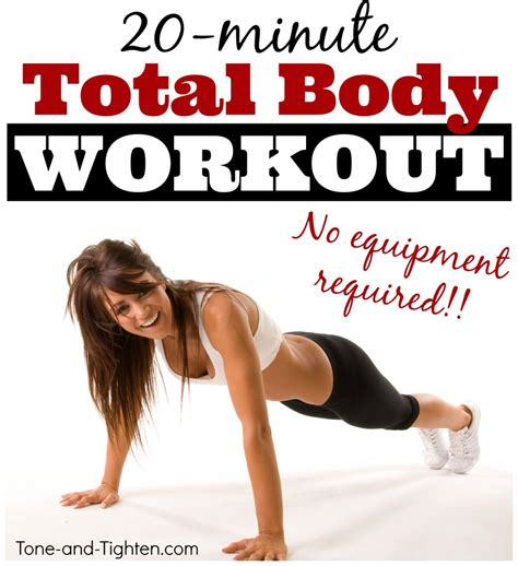 tone and tighten real fitness for real