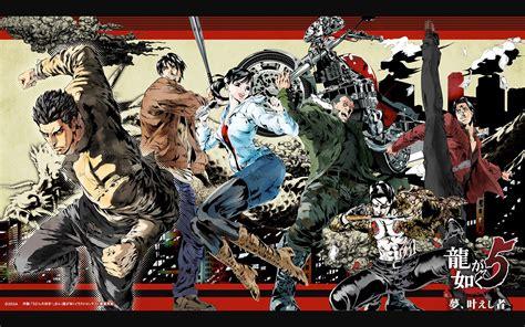 wallpaper hd yakuza yakuza 5 wallpaper 254120