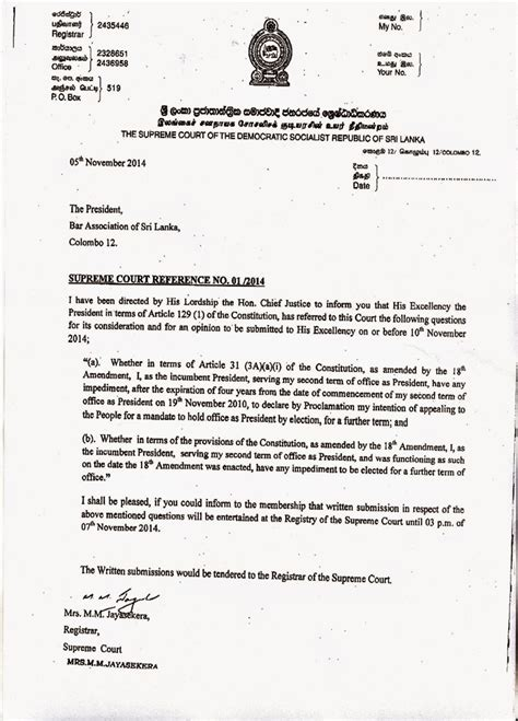 Official Letter Format Sri Lanka 11 05 14 Sri Lanka Guardian